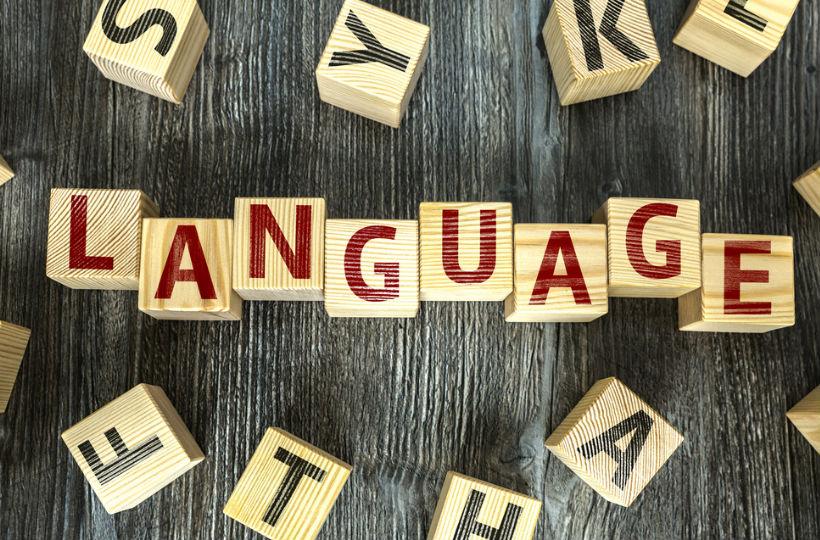 Знание иностранного языка уменьшает склонность к суевериям и предрассудкам